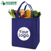 Buy cheap Environmental Promotional Shopping Bag Eco Non-Woven Bag Gift Tote Bags  Material: Non woven Size: 40*35*12cm Color: As from wholesalers