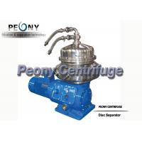 Buy cheap High Efficiency Disc Stack Centrifuges , Automatic Algae Dewatering Separator from wholesalers