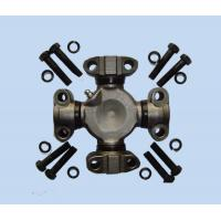 Buy cheap 4 wing universal joint from wholesalers