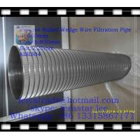 Buy cheap Wedge Wire screen cylinders / filter drum / Rotary Drum Screen / Intake Strainer Screen Cylinder from wholesalers