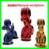 Buy cheap Hotel mall deco  metal effect robert dog statue as decoration in park or hall center from wholesalers