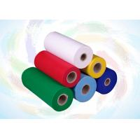 PP Spunbond Non Woven Fabric for Bags