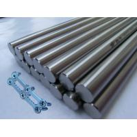 Buy cheap ASTMF136 Gr5 titanium alloy bar wholesaler from wholesalers