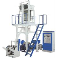 Buy cheap High Speed HDPE / LDPE Plastic Film Blowing Machine 30-120kg/h from wholesalers