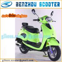 Buy cheap EEC approved Gasoline Scooter 125cc YY125T-25 from wholesalers
