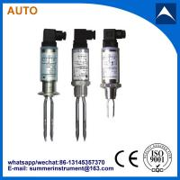 Buy cheap vibration tuning fork level switch from wholesalers