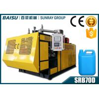 Buy cheap Double Station Single Head Blow Molding Machine For Liquid Soap Container Making Field SRB70D-1 from wholesalers