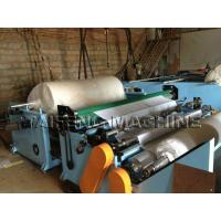 Buy cheap Toilet Paper Producing/Making Machine With Embossing Function from wholesalers