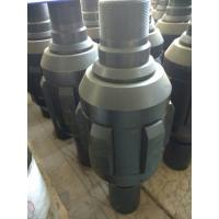 Buy cheap high quality oil well sucker rod pump tubing centralizer from chinese manufactur from wholesalers