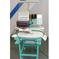 Buy cheap Single head cap / T-shirt embroidery machine from wholesalers