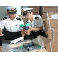 Buy cheap Bonded Warehousing Service for Consoliation LCL/FCL drop ship collect cargo distribution inspection label Xiamen Qingdao from wholesalers