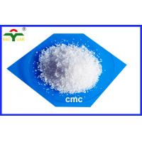 Buy cheap Stabilizing Agents CMC Food Grade Water Retention E466 Reach Certificated product