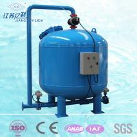 Buy cheap Mild Steel MS Pressure Multimedia Side Stream Filtration For Cooling Tower System from wholesalers