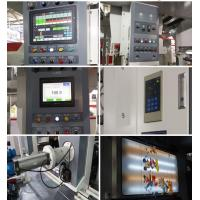 Buy cheap Industrial Multicolor Roto Gravure Printing Machine Automatic Computer High Speed 150 M/Min Two - Ten Color from wholesalers