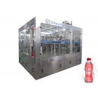 Buy cheap High Speed Carbonated Drink Filling Machine , Soda Water Machine For Pet Bottle from wholesalers