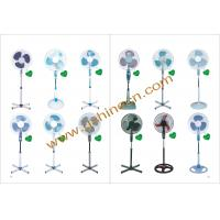 Buy cheap 16inch STAND fan from wholesalers