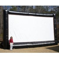 Buy cheap outdoor inflatable movie screen MS-024 from wholesalers