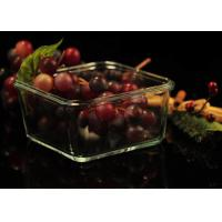 Buy cheap Recyclable Borosilicate Airtight Microwave Safe Glass Bowl Heat Resisting from wholesalers