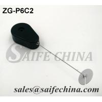Buy cheap Retractable Retail Reel | SAIFECHINA from wholesalers