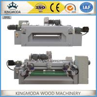 Buy cheap high quality wood spindle peeling machine / face veneer slicing machine from wholesalers