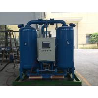 Buy cheap Medical Oxygen Gas Plant PSA System Petrochemical Industry Machine product