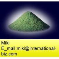 Buy cheap Barley Grass Juice Extract from wholesalers
