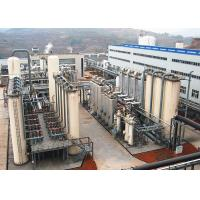 Buy cheap Pollution Free Hydrogen Gas Plant Easy To Operate High Intensification product