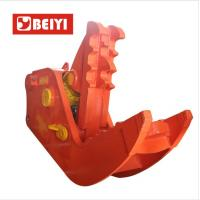 Buy cheap Secondary Demolition Tools Hydraulic Concrete Pulverizer Crusher for 20t product