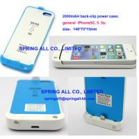 Buy cheap new style  IPhone5, 5S, 5C   Back Clip Power Battery product