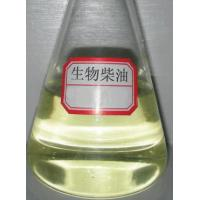 Buy cheap USED COOKING OIL/UCO from wholesalers