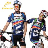 Buy cheap Cycling Wear Cycling Clothing Bike Clothing Set Cycle Sport Wear Colorful Bike Jersey from wholesalers
