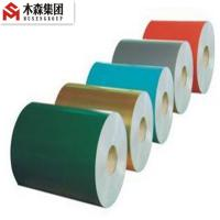Buy cheap PVDF and PE color coated cost price aluminum roofing sheet from wholesalers