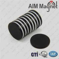 Buy cheap monopole magnet for sale from wholesalers