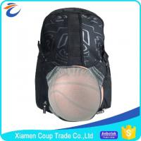 Buy cheap Multi - Functional Gym Outdoor Sports Bag Backpack With Ball Compartment from wholesalers