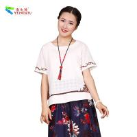 Buy cheap White Breathable Slim Shirt Retro Chinese Style Blouses from wholesalers