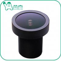 HD 5MP Monitor Security Video Camera Lens 5G 5 Megapixel Auto Navigation 2.5mm