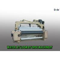 SD408 230cm Loom Width Water Jet Weaving Looms Production Cam Motion Shedding