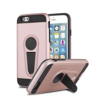 Buy cheap Anti - Fingerprint Slim Kickstand Mobile Phone Cover Cases For IPhone 6 Plus from wholesalers