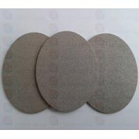 Buy cheap porous Ti sintered plates for high temperature gas separation from wholesalers