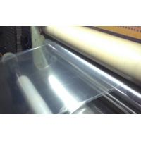 Buy cheap 1000mm Max Width APET Plastic Sheet Packaging Film For Vacuum Forming from wholesalers