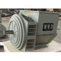 Buy cheap 78kw 97.5kva Ac Dc Generator 3 Phase Motor Generator 1800rpm For Perkins from wholesalers