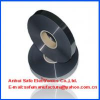 Buy cheap BOPP metalized film AZ-S-7*85*2 product