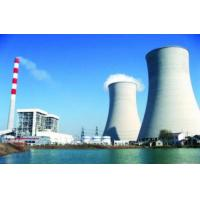 Buy cheap Epc Power Plant from wholesalers