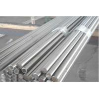 Buy cheap Dia20 stainless steel bright round bar from wholesalers