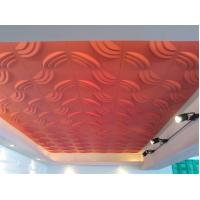 Buy cheap Embossed Home Wall Decor 3D Wall Background / Decorative Wall Paneling for KTV or Club product