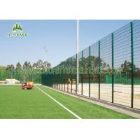 Buy cheap Hot - Galvanized 868 Double Loop Wire Garden FenceWith Aging Resistance from wholesalers