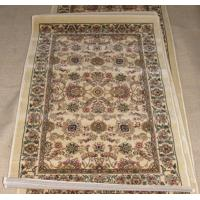 Buy cheap modern patchwork rug manufactures polyester carpet from wholesalers