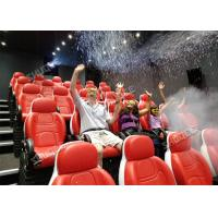 Buy cheap Digital 5D Cinema Theatre Indoor Simulator Games For Amusement Park product