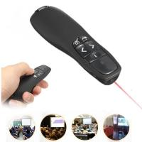 Buy cheap Portable R400 RF Wireless Presenter Receiver Pointer Case Remote Control from wholesalers