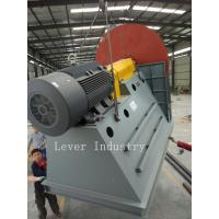 Buy cheap Big Blower for glass quenching and coooling from wholesalers
